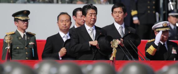 JAPAN SELFDEFENSE FORCES
