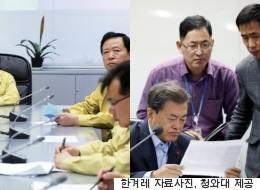 문재인 대통령과 박근혜 전 대통령, 이것이 달랐다