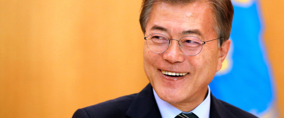 MOON JAE IN SMILE