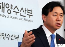 '세월호 유골 은폐' 공무원에 대한 해수부의 결론