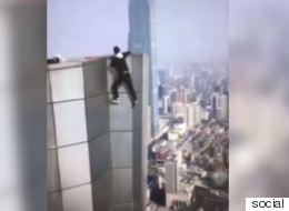 كان يستعد للزواج أخيراً من أرباح هذا الفيديو.. مغامرٌ شهير يسقط من قمة ناطحة سحاب تودي بحياته (شاهد)