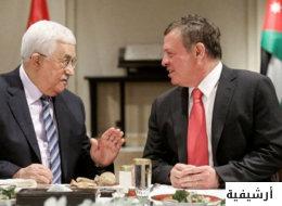 ديفيد هيرست يكشف كيف خان ترامب ملك الأردن والرئيس الفلسطيني باعترافه بالقدس.. وكيف رد الرجلان الصفعة!