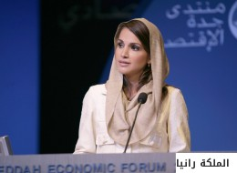 ملكة الأردن تغرّد عن الضحايا الفلسطينيين في مواجهاتهم مع الجيش الإسرائيلي دفاعاً عن القدس