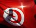 Tunisie: Plusieurs personnalités lancent l