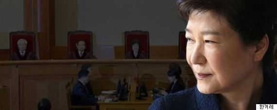 south korea president park