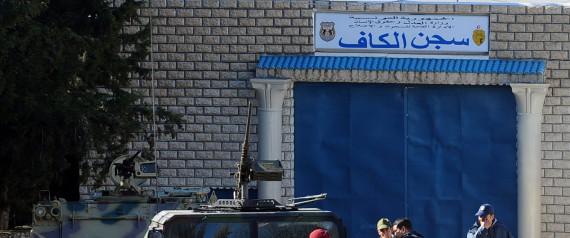 JAIL TUNISIA