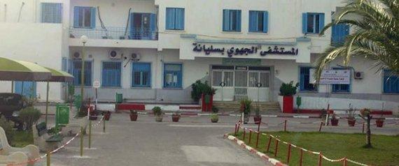 TUNISIA SILIANA