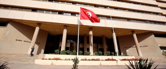 CENTRAL BANK TUNISIA
