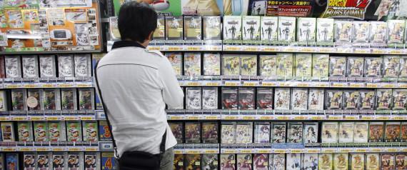 ADULT VIDEO JAPAN