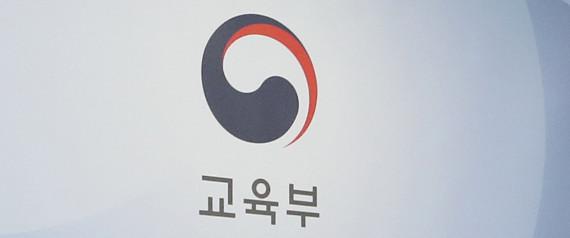 KOREA EDUCATION