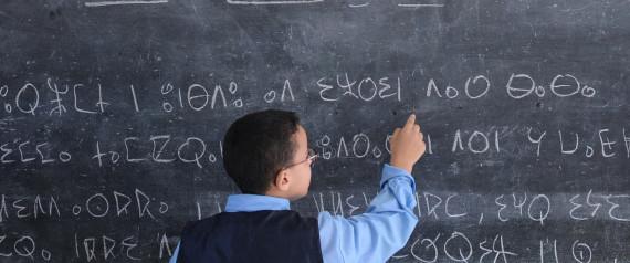 AMAZIGH LANGUAGE