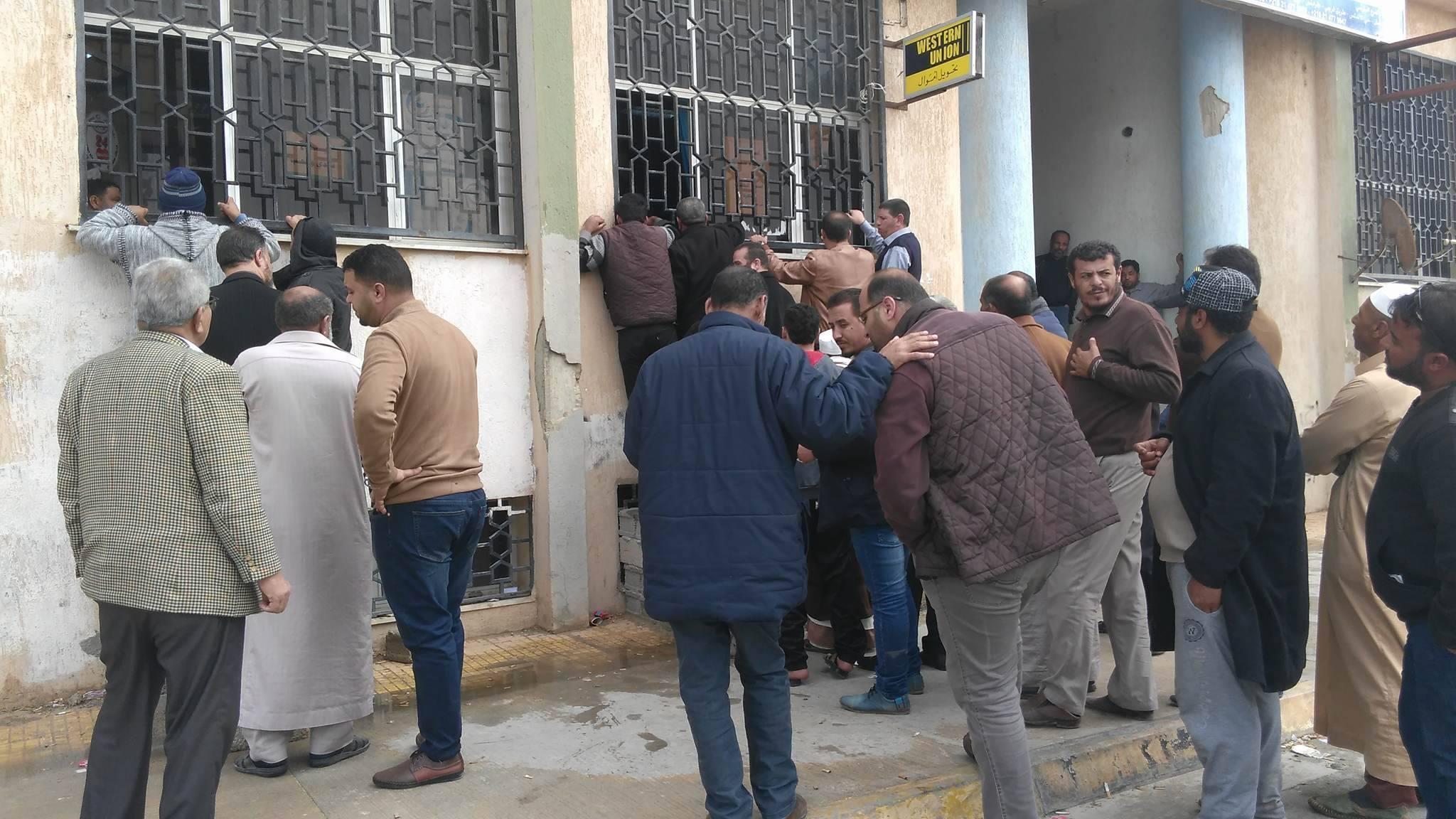 libya bank crisis