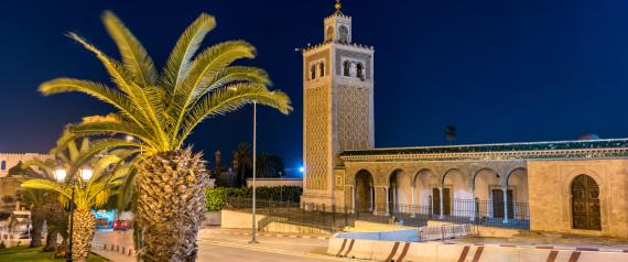 CAPITAL OF TUNISIA