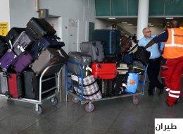 7 تغييرات قامت بها شركات الطيران الأميركية جعلت السفر تجربة سيئة