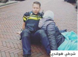 ماذا صنع شرطي هولندي مع امرأة محجبة بعدما أصيبت في حادث سير؟