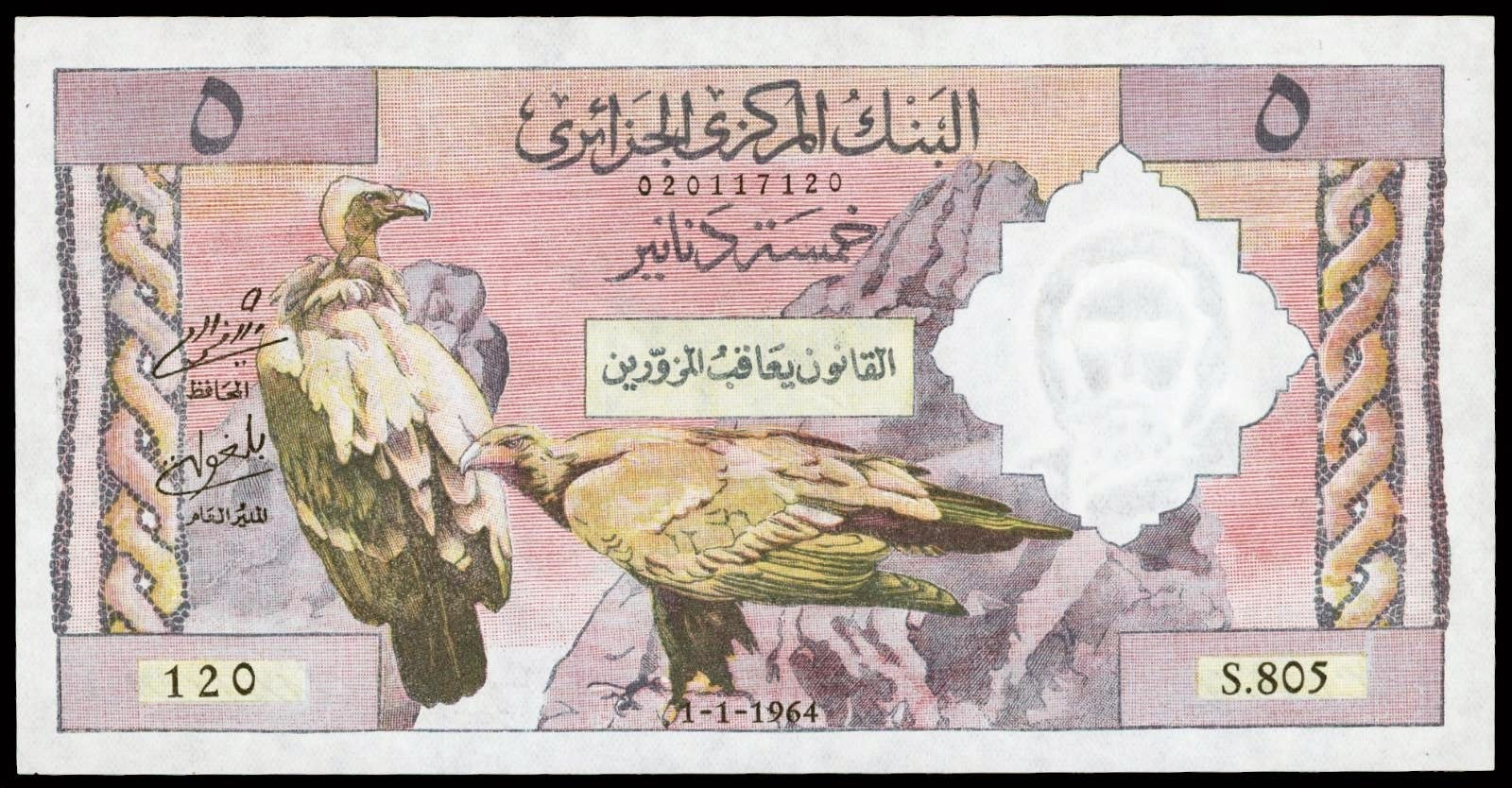 algeria money