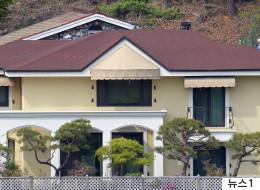 검찰이 '박근혜 재산 동결'을 법원에 청구했다
