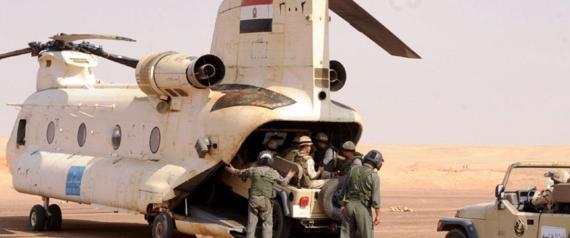 EGYPTIAN ARMY IN ERITREA