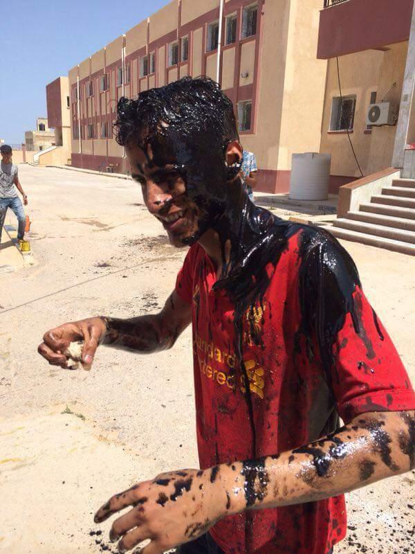 libya university