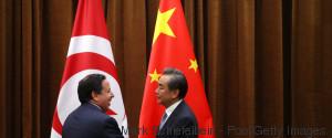 TUNISIA CHINA