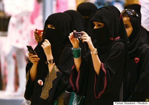 saudi life