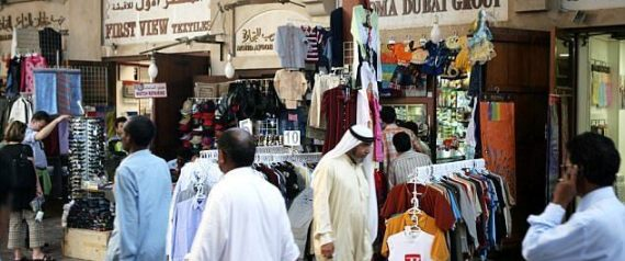 BEGGARS DUBAI