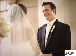 القلق من يوم الزفاف.. 6 نصائح تحتاج إليها لهزيمة الخوف والتوتر والشكوك في المستقبل