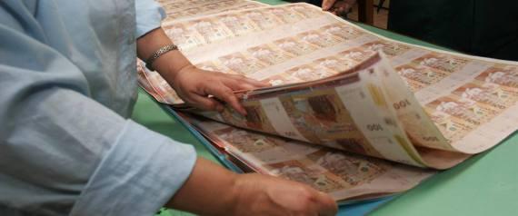 MOROCCO MONEY