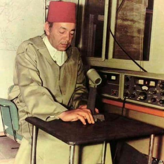 hassan ii radio