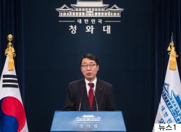 청와대가 '남북단일팀 논란'에 대한 입장을 밝혔다