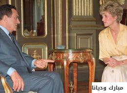 رفض لقاء الأمير تشارلز.. أسرار العلاقة بين أسرة السادات ورفض مبارك أي اتصال بالعائلة الملكية في بريطانيا