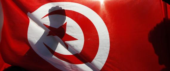 TUNISIA EUROPEAN UNION FLAGS