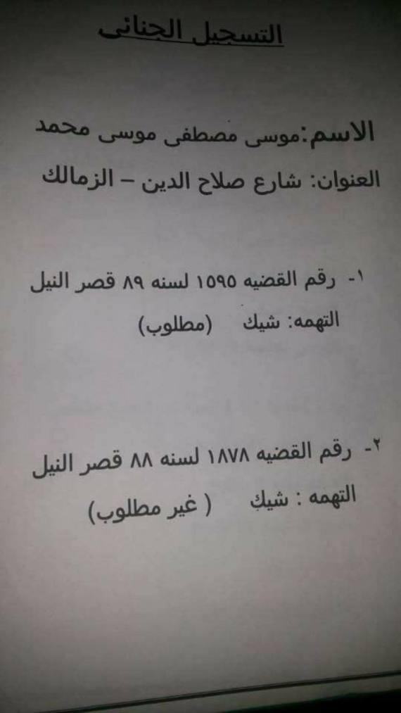 """الدخول المفاجئ لـ""""منافس"""" السيسي الوحيد o-ALAHKAM-570.jpg?2"""