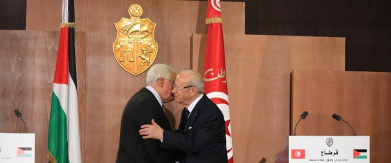 TUNISIA PALESTINE
