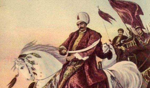 sultan selim i street
