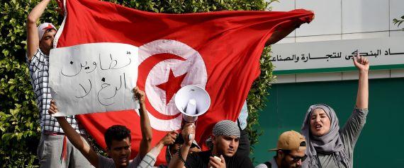 STRIKE TUNISIA