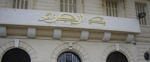 Banque Algrie