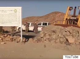 ما قصة الآثار والأشجار التي أزالتها السلطات السعودية؟ ولماذا تبرّك بها معتمرون؟