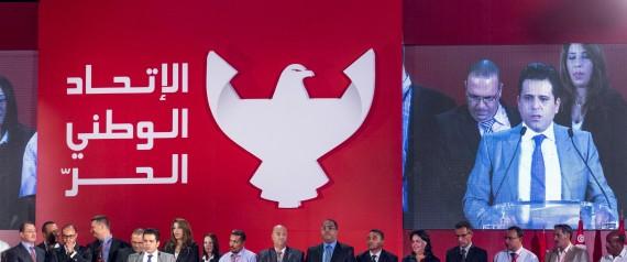 UPL TUNISIA