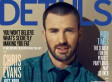 'Avengers' Star Chris Evans 'Weeps At Everything,' Wants To Live In The Woods