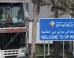 بسبب معاملات غير قانونية.. جيبوتي تفسخ عقداً لموانئ دبي.. والشركة العالمية تصف القرار بالاستيلاء