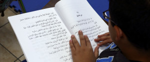 Arab Language