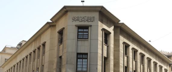 EGYPT BANK