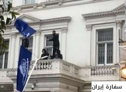 شاهد.. محتجون يقتحمون سفارة طهران في لندن.. لوّحوا بأعلامهم وأسقطوا علم إيران والشرطة تدخلت لاعتقالهم
