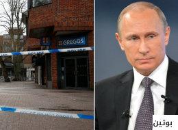 جواسيس بوتين.. نيويورك تايمز تكشف كيف ينشر الرئيس الروسي عملاءه لملاحقة خصومه ومعارضيه في لندن