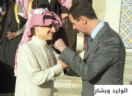 الوليد بن طلال يواصل بيع فنادق الفور سيزونز.. والمُشتري هذه المرة أحد رجال بشار الأسد