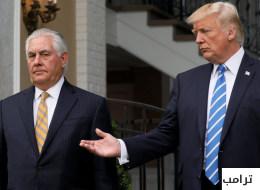 لا مكان لدبلوماسية هادئة في إدارة ترامب.. تعرف على الجزء الأكثر إثارةً للحيرة في حقبة تيلرسون