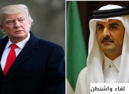 بن زايد طلب تأجيل اجتماعه مع الرئيس إلى آخر اللقاءات.. ترامب يستعد لاستقبال أطراف الأزمة الخليجية في واشنطن