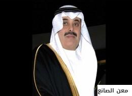 إمبراطورية في المزاد العلني.. السلطات السعودية تعقد أول مزاد لبيع ممتلكات الملياردير معن الصانع