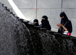 لن تستطيع الزواج بعد الـ50.. المملكة تفرض شروطاً جديدة على السعوديات الراغبات بالارتباط بأجانب